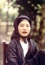 Vietnamse girl with lacquered teeth