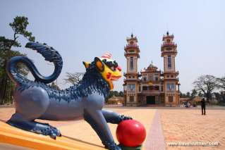 The unicorn in front of Cao Dai Temple